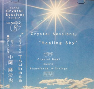 "Crystal Sessions ""Healing Sky"""