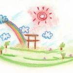 太陽と神社