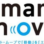logo_smartmove-300x194