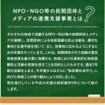 top_renkei